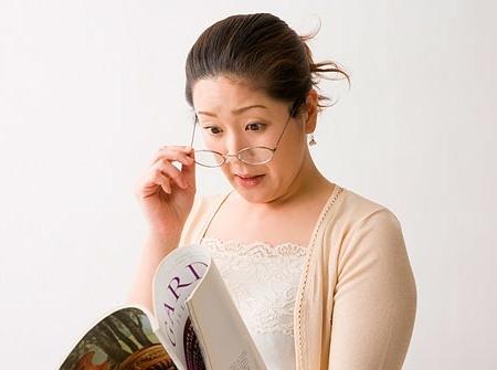 Mắt bị lão thị thường gặp ở người cao tuổi