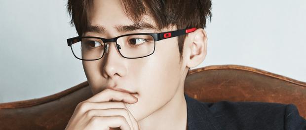 Nam thần có đôi mắt đẹp Lee Jong Suk